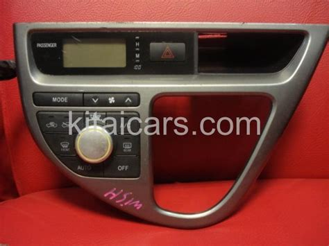 Spare Part Toyota Wish toyota wish instrument panel 2003 07 http spareparts kitaicars listing toyota wish