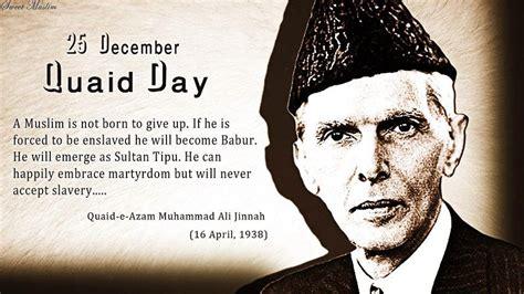 quaid e azam biography in english youme quaid i azam day 25 december essay speech in urdu