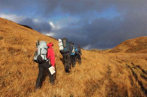 expedition module  walking leaders trek  mountain