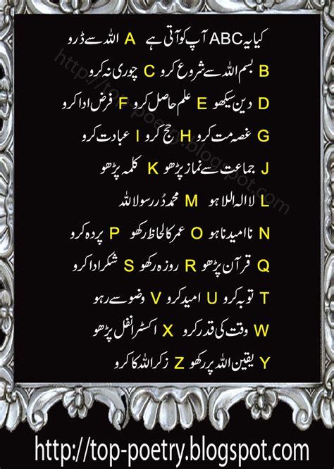 design definition in urdu islamic messages in urdu auto design tech