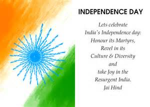 invitation letter format independence day invite
