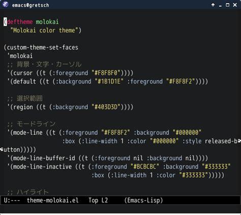 emacs24 color themes emacs 24以上を使うなら color themeではなく emacsの themeフレームワークを使おう