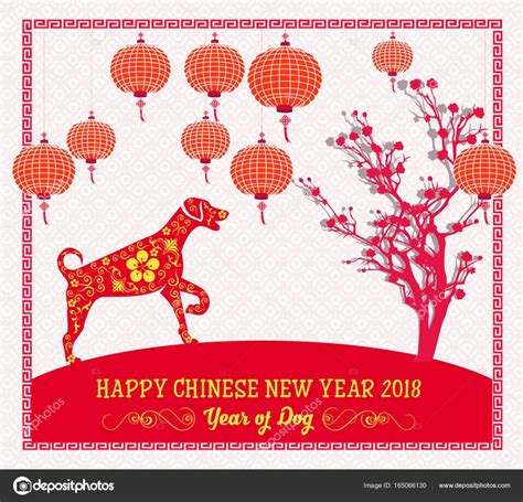 new year 2018 year of the crafts happy new year 2018 year of the new year