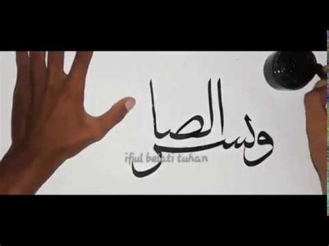 Tutorial Kaligrafi Youtube   tutorial kaligrafi jenis tsulus youtube