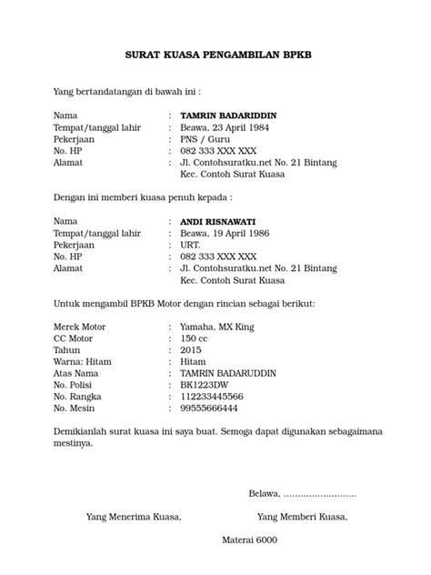3 contoh surat kuasa pengambilan bpkb terbaru format ms
