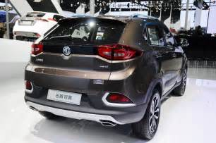 mg new car mg gs compact suv shows headlight cluster in new teaser