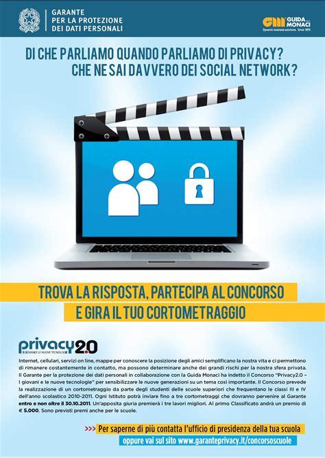 la privacy tra i banchi di scuola concorso privacy 2 0 i giovani e le nuove tecnologie