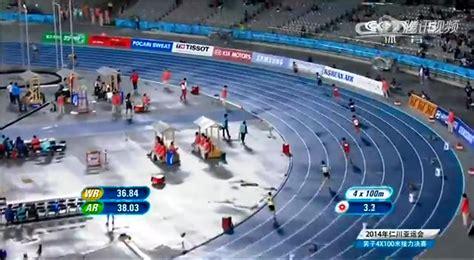 Qq Ori 140 37秒99 男子4x100中国破纪录夺冠 奥运可夺牌 体育 腾讯网