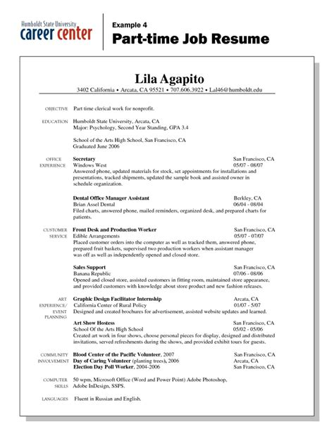 Time Resume Template by Part Time Resume Sles Part Time Resume