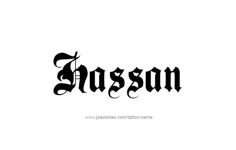 tattoo name hassan tattoo design name hassan 21 png