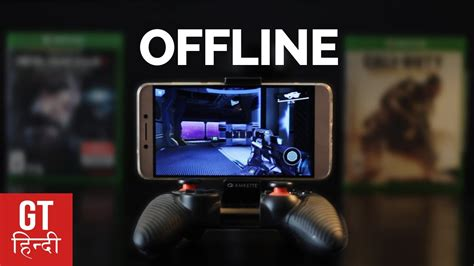 offline android 10 cool offline android 2017 ह न द