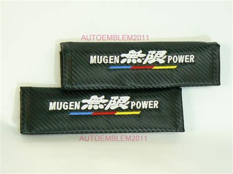 Ralliant Pin Belt Carbon honda mugen carbon fiber style racing seat belt shoulder pads cushion em2 ebay ef8