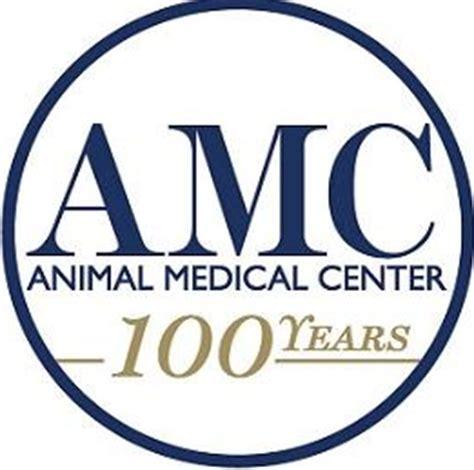animal medical center externships