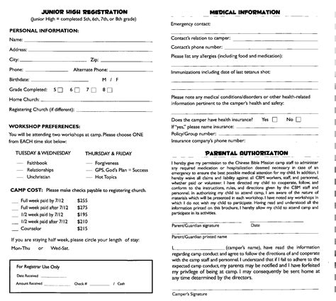 youth registration form template youth trip registration form template invitation