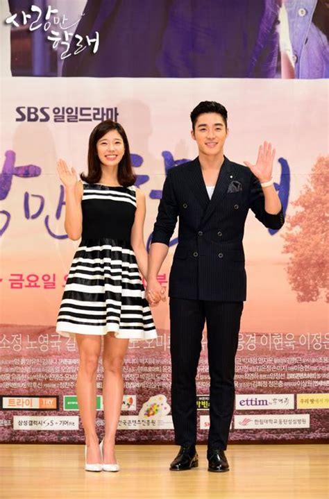 film drama korea only love only love 사랑만 할래 korean drama picture hancinema