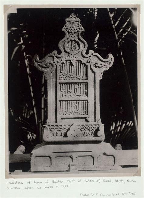 epigraphy corner epigrafi islam  indonesia kajian