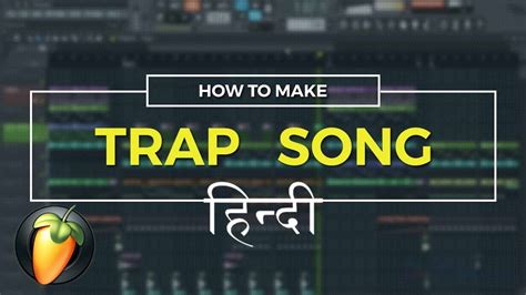 how to beatbox trap music tutorial youtube how to make a trap song using fl studio 12 hindi
