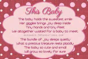 free sweet baby shower poems 365greetings
