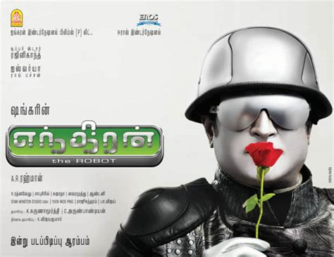film robot song rajni endhiran the robot movie audio song mp3 download