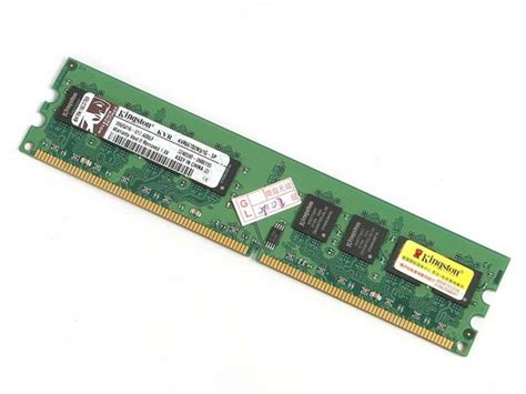 Ram Ddr2 Pc4300 computer business