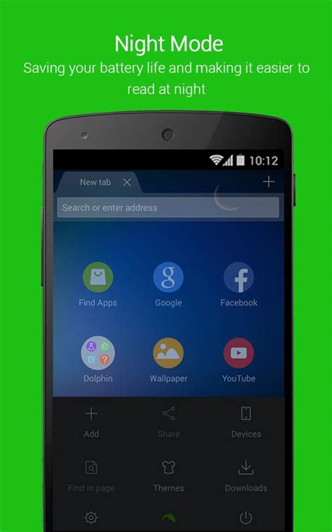 dolphin browser for android dolphin browser for android screenshot