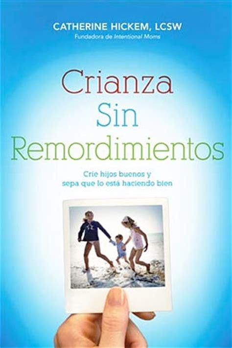 libro la hija de la padres e hijos libros y pdf cristianos