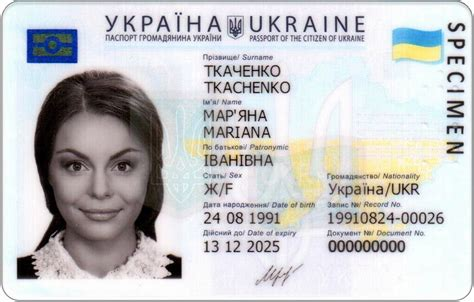 Russian Id Card Template by Ukrainian Identity Card