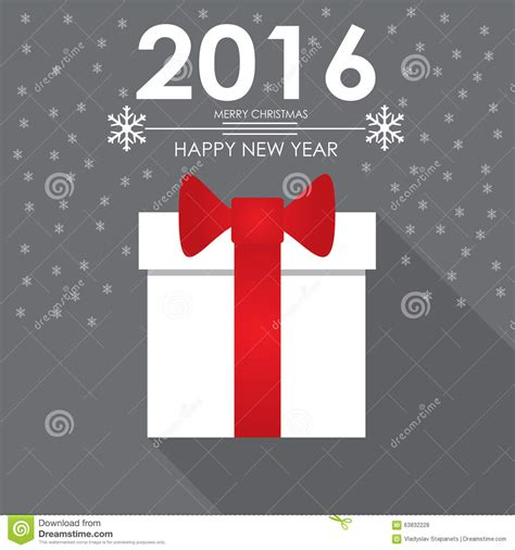 new year gift for business happy new year 2016 present gift business flat stock