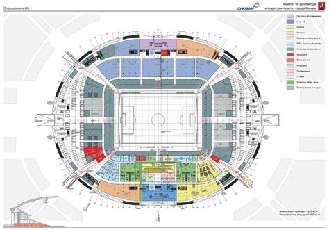 cape town stadium floor plan cape town stadium floor plan cape town stadium floor plan images mousetrap car wont