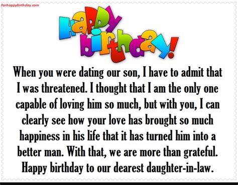 Happy Birthday Wish You A Wonderful Day Happy Birthday Wish You Have A Wonderful Day Birthday
