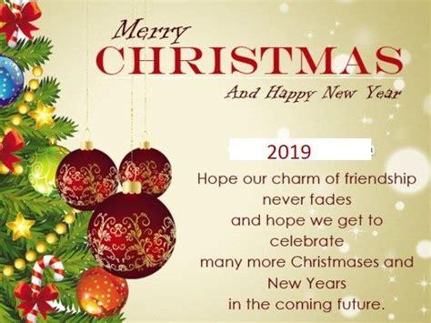 christmas  happy  year   happynewyeargreetings happynewyearwish