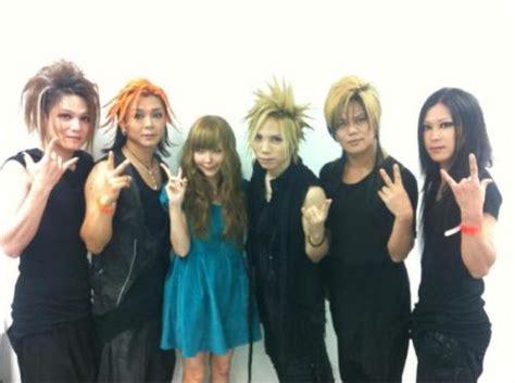 black cherry never audio waw that s wonderful ne ah ya she also had a backstage