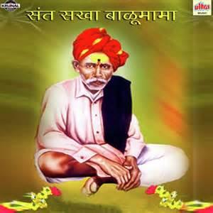 Avatar devacha ghetala listen to avatar devacha ghetala play avatar