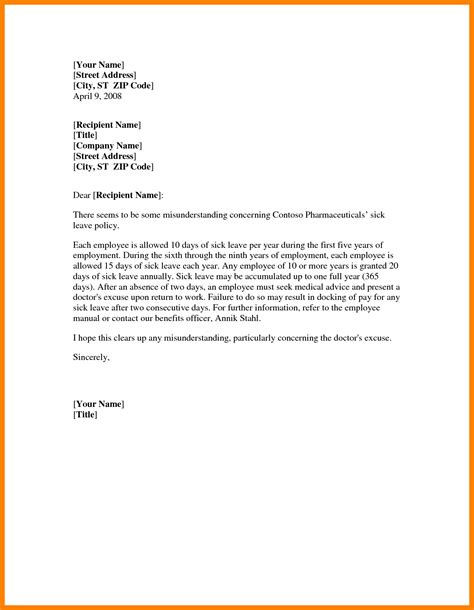 Official Leave Letter For Sick sick leave letter template 28 images format of sick