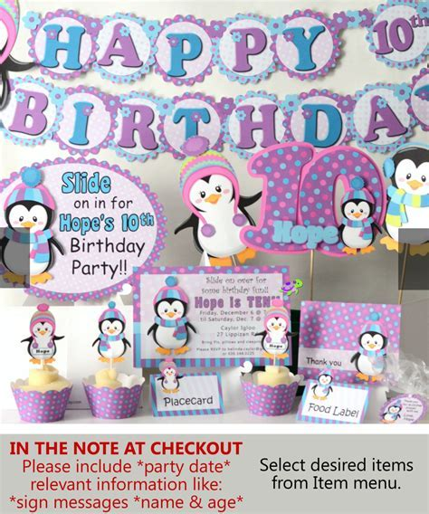 Penguin Birthday Party Supplies or Penguin Baby Shower