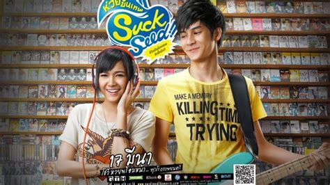 film komedi romantis asia yang wajib ditonton film asia bergenre komedi romantis yang cocok ditonton
