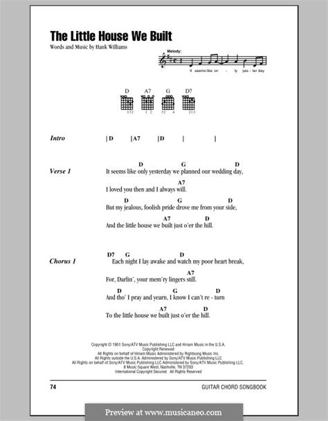 The House That Built Me Chords by The House We Built By H Williams Sheet On