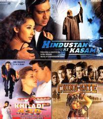 film china gate hindi hindustan ki kasam khiladi 420 china gate 3 in 1 dvd