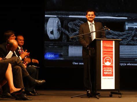 tesla motors awards quot international tesla award quot found in podgorica montenegro