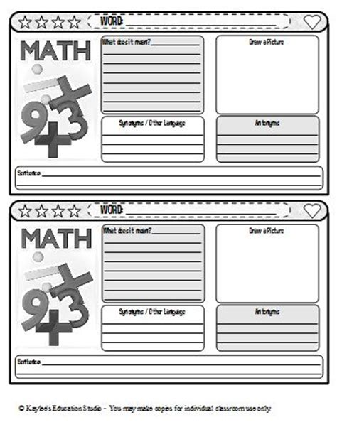 math journal template 9 best images of vocabulary journal printable vocabulary