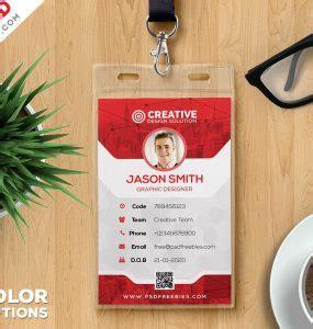 employee id card template excel teacher id card 8 templates