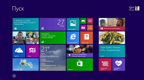 Jual Peeling Flashin wallpapers compatible with windows 8 windows 7 sp1 max windows 8 tentang software je
