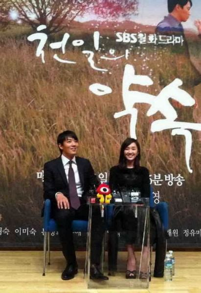 film thousand days promise soo ae kim rae won talk about a thousand days promise