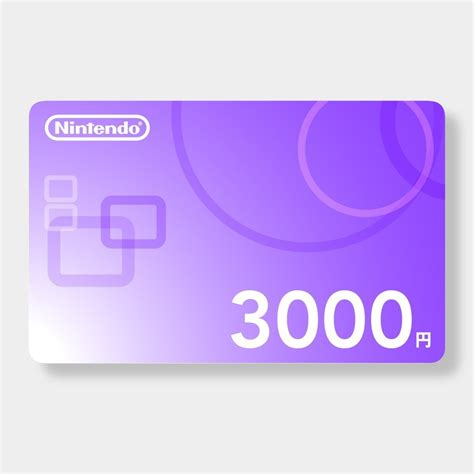 Shop Etc Prepaid Gift Card Balance - nintendo prepaid card 3000 jpy japan codes