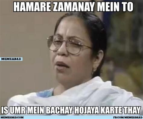 Desi Memes - we bring you the 5 types of pakistani mothers in law