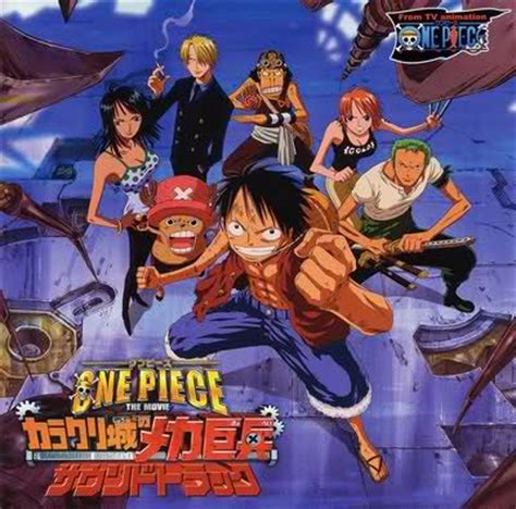 film one piece wikia movie 7 ost karakuri jou no mecha kyohei the one piece