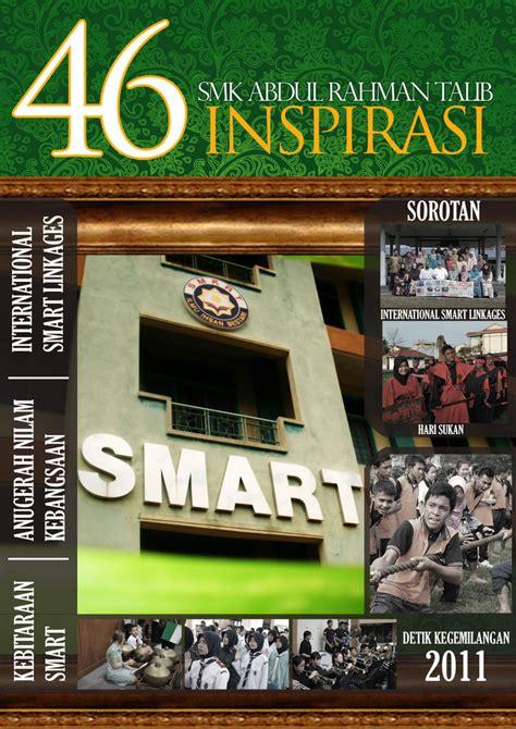design majalah sekolah majalah inspirasi 2011 magazine cover front by
