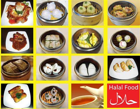 Siomay Tenggiri Halal restaurant dim sum siomay quot ngeces quot restaurant dim sum