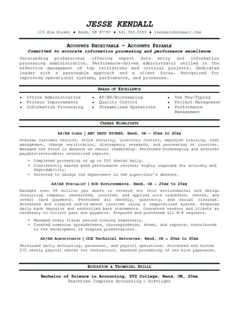 Accounts Payable Resume Samples Best Accounts Receivable Clerk Resume Example Writing