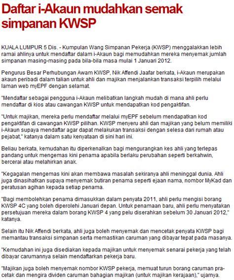 jadual kwsp 2014 pdf i akaun majikan newhairstylesformen2014 com